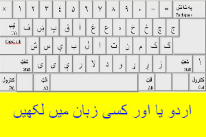 Urdu Hindi typing